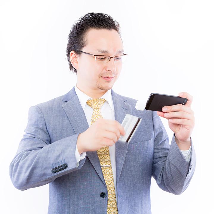 クレジットカードの注意点について